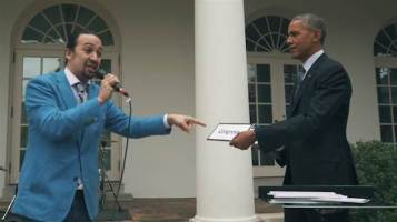 Lin-Manuel Miranda and President Barack Obama