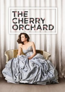 The Cherry Orchard logo