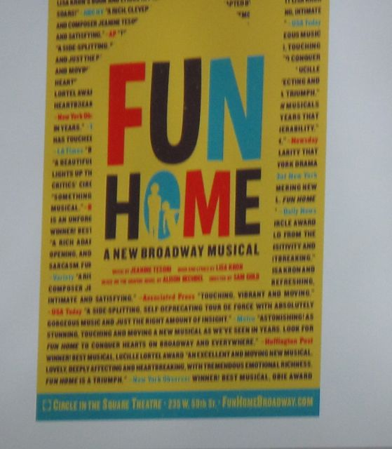 What the Fun Home brand logo/poster finally looked like