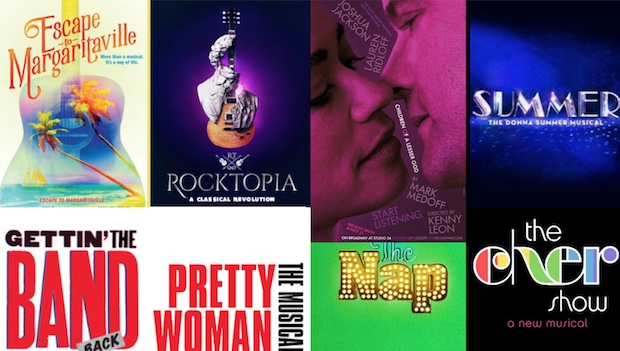 Poll: Worst Broadway Show of 2018