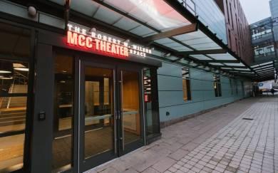 MCC theater entrance