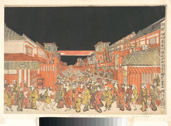 Theater District at Dawn on Opening Day of the Kabuki Season ca. 1780 Utagawa Toyoharu Like Broadway in New York, the Sakaichō and Fukiyachō quarters were the center of Edo's theater district, which was particularly lively on the night of kaomise, the opening ceremony of the Kabuki season.