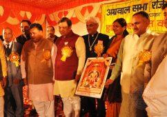 Aggarwal Sabha honours newly elected Haryana Minister & MLAs'