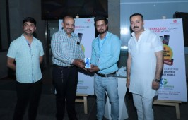 Lucky draw contest of 'Vivo Smart Phone' held at Gadget Gateway