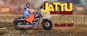Box Office First Day Expected Collection Dr. MSG's Jattu Engineer