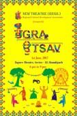 Bhangra Utsav 2017 at Tagore Theatre on 1st June