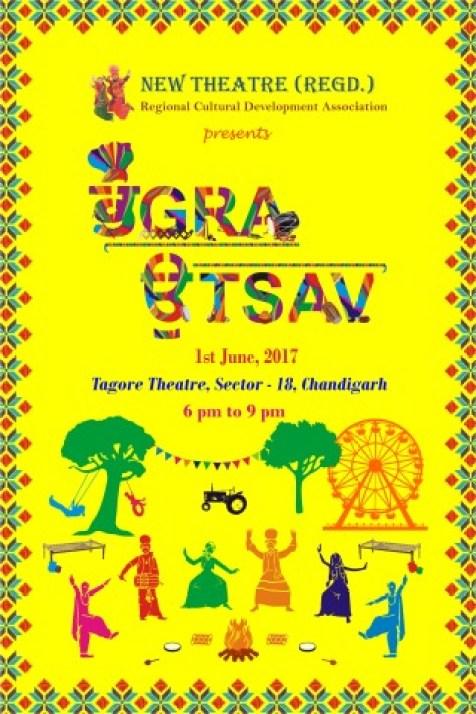 Bhangra Utsav 2017 at Tagore Theatre on 1st June, Bhangra Utsav 2017, Bhangra Utsav 2017 at Tagore, Bhangra Utsav 2017 Chandigarh