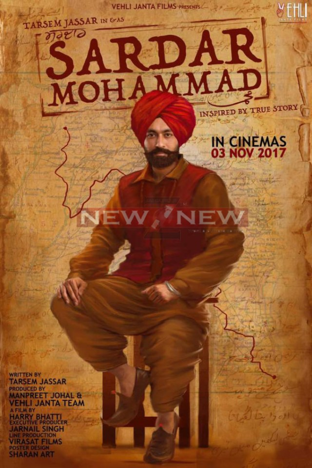 "Tarsem Jassar's New Punjabi Movie ""Sardar Mohammad"""