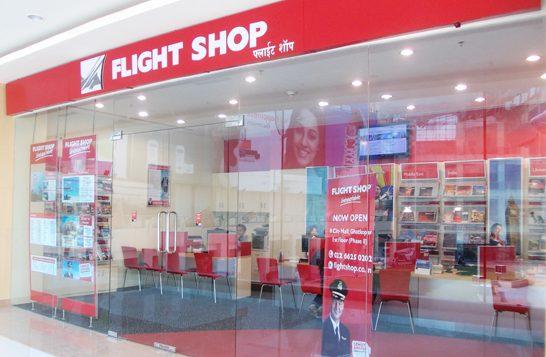 flightshop