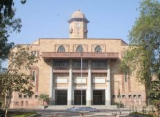 Gujarat University Allotment for B.A. courses published at gujaratuniversity.ac.in