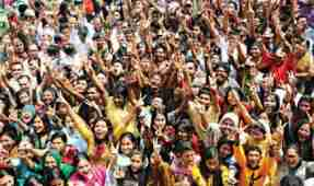 MP Board Class 10 Board Exam Result 2017 declared at mpresults.nic.in