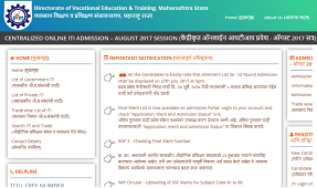 DVET ITI admission list (allotment) declared at admission.dvet.gov.in