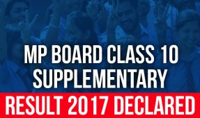 MP Board Class 10 Supplementary Results 2017 Declared at mpbse.nic.in