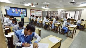 Maharashtra SSC Supplementary Results 2017 announced at mahresult.nic.in