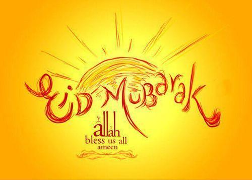 Happy Eid ul Adha Images Photos Wallpapers Photos Pics 2017