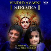 DRecords proudly announces its first duet album in Sanskrit by children