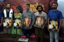 New song of Meenu Singh 'Sachha Pyar' launched