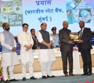 SBI conferred with the first prize under Government of India Rajbhasha Kirti Awards 2016-17