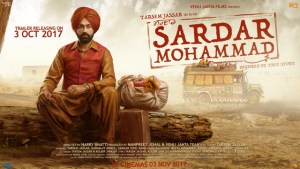 'Sardar Mohammad' a film that will unite us as One | Trailer Launched | Releasing on 3rd Nov