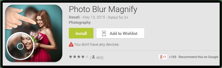 Photo Blur Magnify