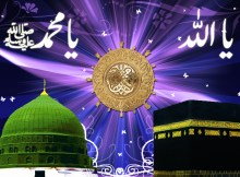 best-android-apps-to-watch-live-makkah-and-madina