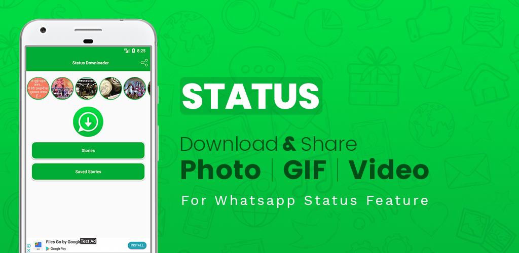 Whatsapp Status Viewer Download - Ala Model Kini