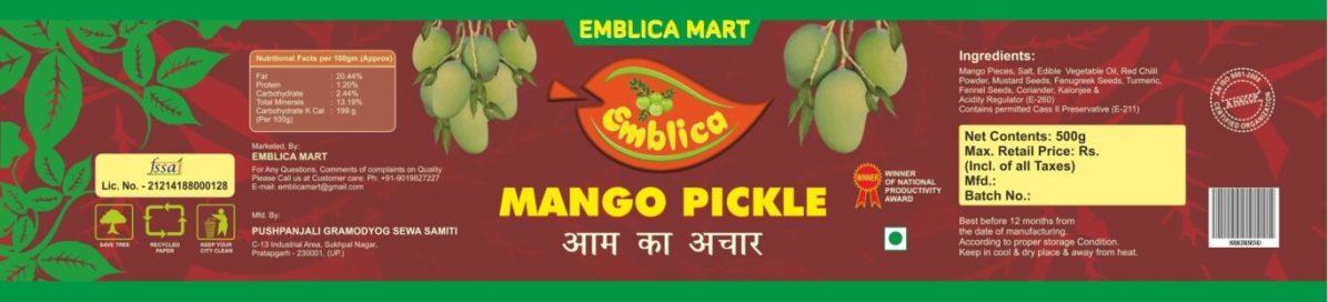 emblicamart-label-mango