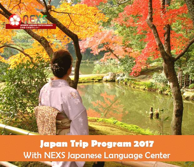 Japan Tour Program 2017