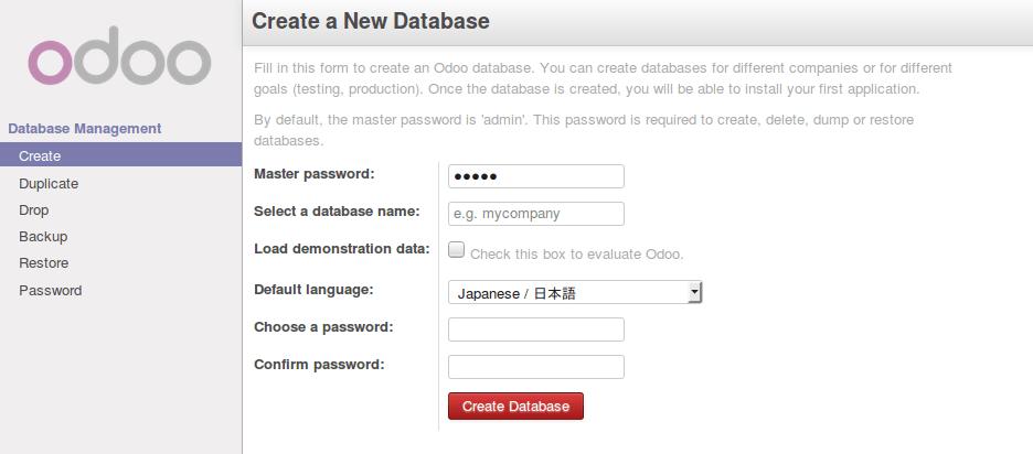 Odooのデータベース作成画面