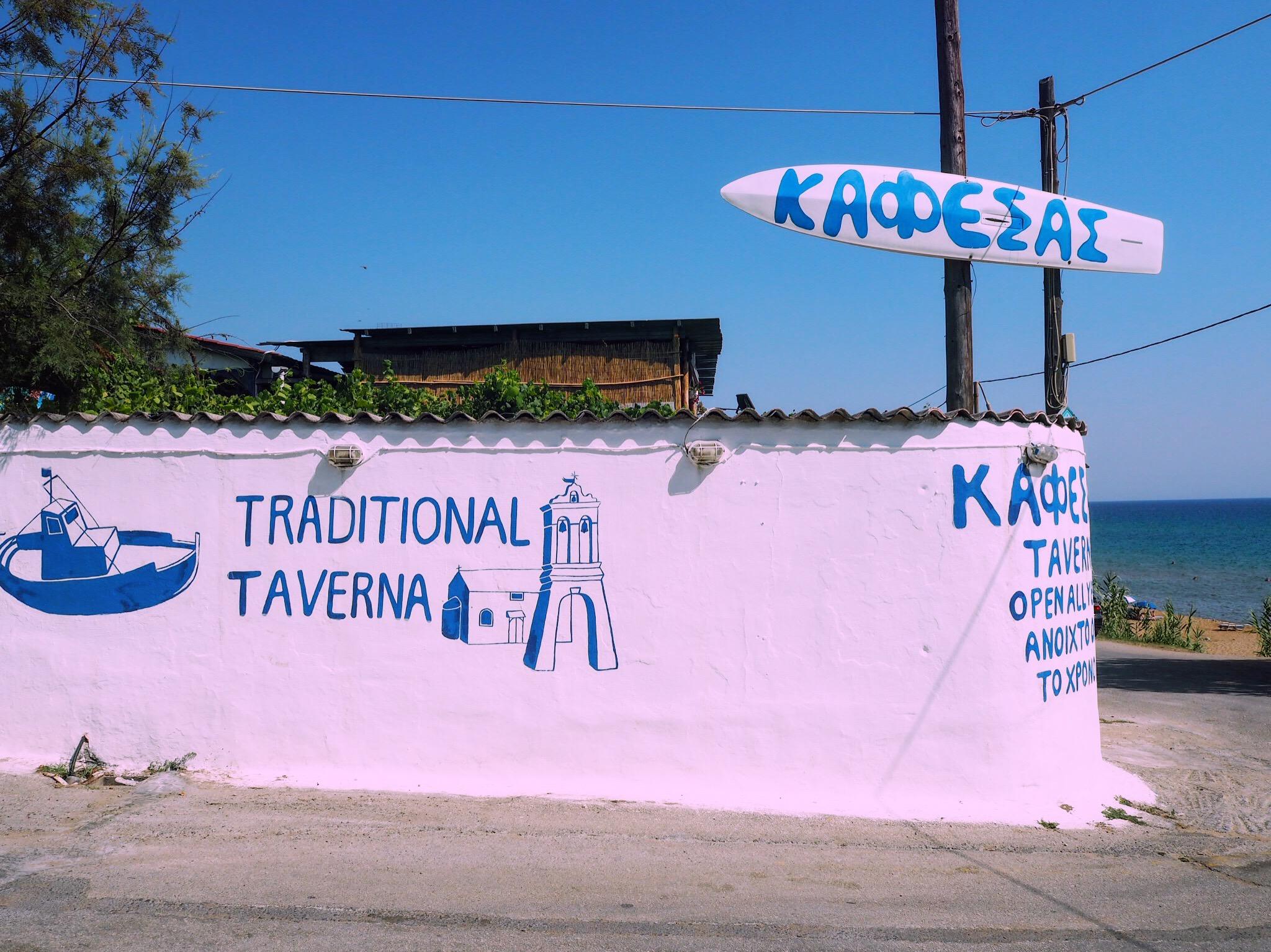 blue and white greek taverna