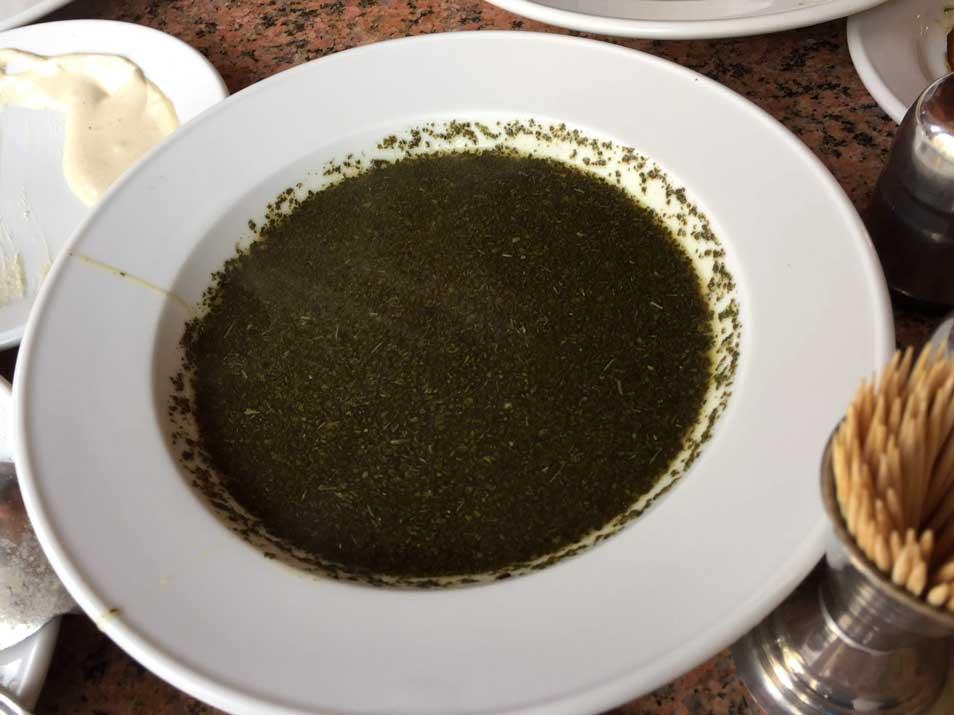 Egyptian veggie soup dish
