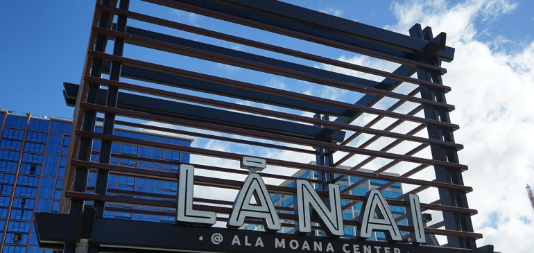 """Lanai @ Ala Moana Center"", the New Trendsetting Food Hall in Honolulu, Hawaii"