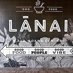 Lanai @ Ala Moana Center