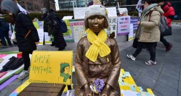 Japan angry over S'Korea's 'comfort women' monument plan