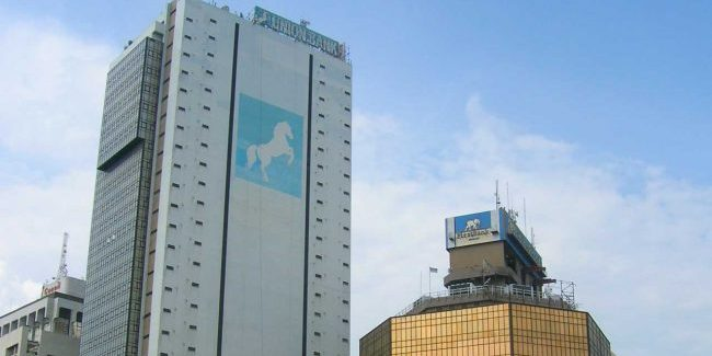 Union Bank: CBN, SEC complete rights issues