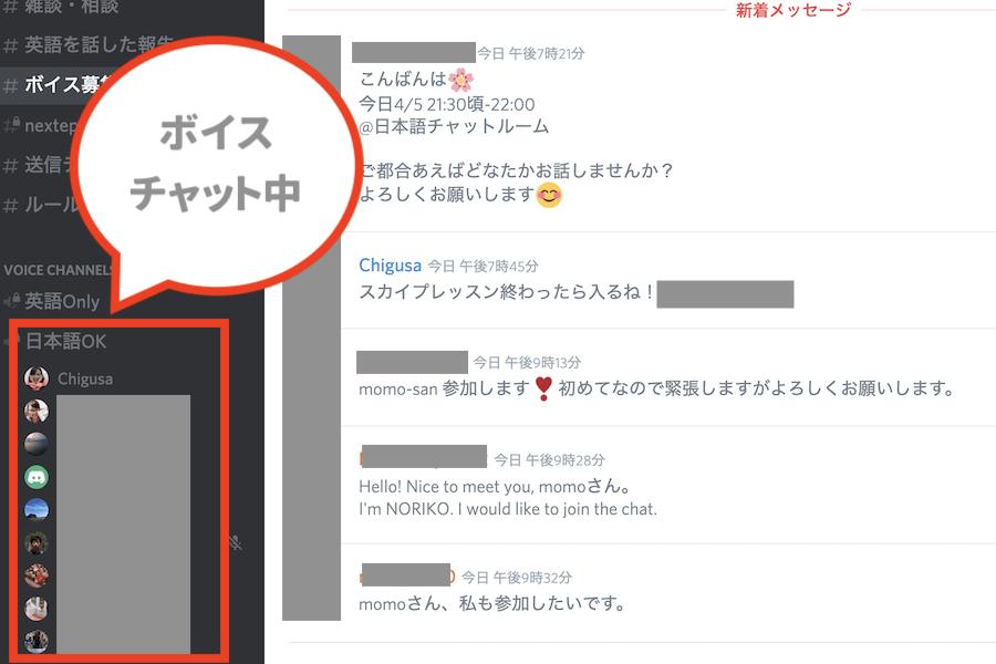 英語 こんばんは