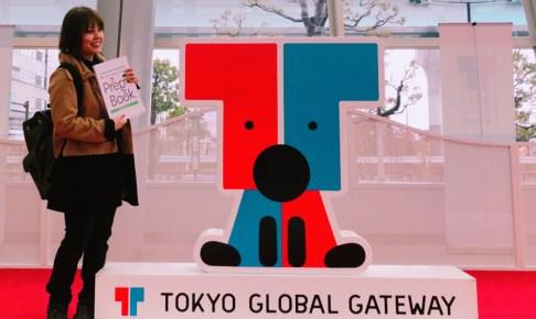 夏休み特別企画!東京グローバルゲートウェイ(TGG)に特別参加!