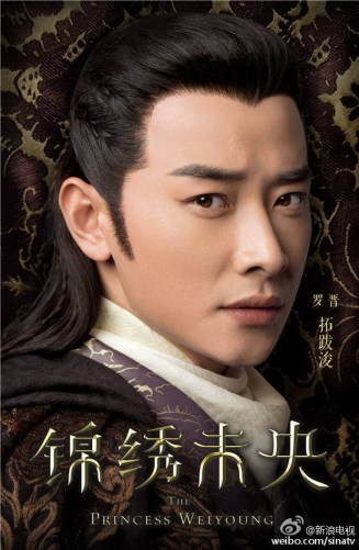 the-princess-weiyoung-03