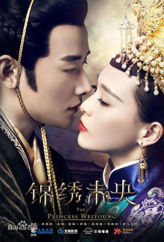 the-princess-weiyoung-05