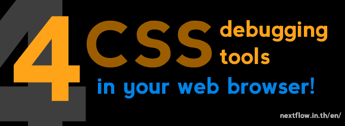 4-css-debugging-tool-for-web-designer