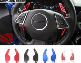 Aluminum Paddle Shifter Cover Extensions | 2016-2020 Camaro