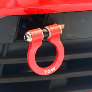 Feather Lite Tow Hook | 10-15 Camaro