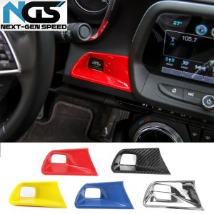 Colored/Carbon Fiber Push Button Start Trim | 2016-2021 Chevy Camaro