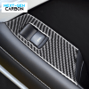 Real Carbon Fiber Window Switch Covers | 2016-2020 Camaro