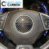 Carbon Fiber Center Steering Cover | 2016-2021 Chevy Camaro