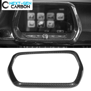 Real Carbon Fiber Radio Trim Surround Cover | 2016-2021 Chevy Camaro