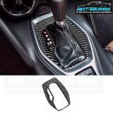 Next-Gen Carbon Fiber Gear Shift Cover | 2016-2020 Camaro