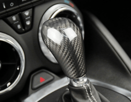 Carbon Fiber Shifter Knob Handle Cover | 2016-2020 Chevy Camaro