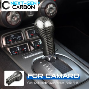 Carbon Fiber Shifter Knob Handle Cover | 2010-2015 Chevy Camaro