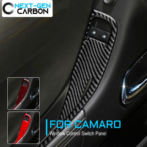 Carbon Fiber Window Switch Panel Overlays | 2013-2015 Chevy Camaro